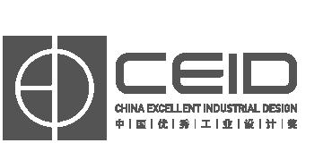 中国优秀工业设计奖