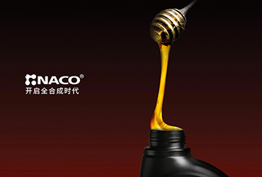 包装升级设计,重塑润滑油行业产品设计标准
