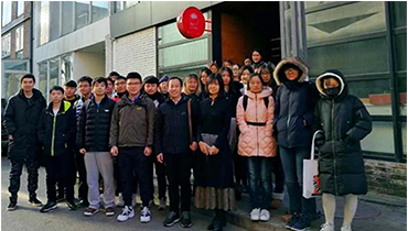 北京工商大学师生参观品物亚博电竞官网公司