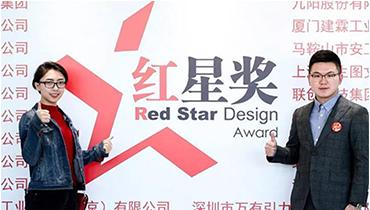红星奖典礼谢幕,品物亚博电竞官网载誉启航