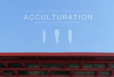 筷子设计,精致小器,融文化之大成