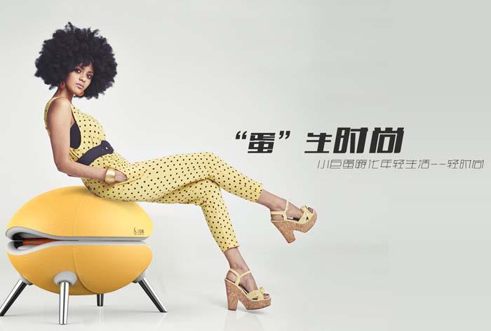 通过差异化产品突破市场,赋予按摩椅新体验