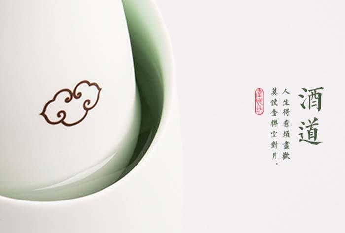 酒具器皿设计,新中式美学生活