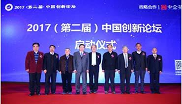 品物荣获中国文化产业十大创新企业殊荣