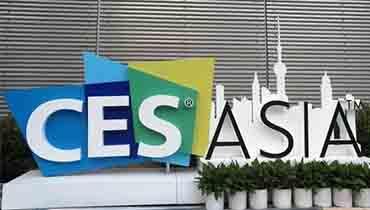 品物曼哈顿在CES Asia 初露头角
