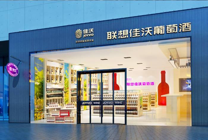 体验创新升级助力O2O-联想佳沃葡萄酒体验创新亚博电竞官网