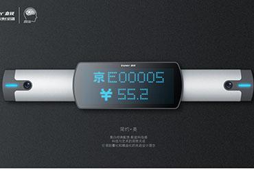 新零售产品亚博电竞官网之自助收费终端亚博电竞官网
