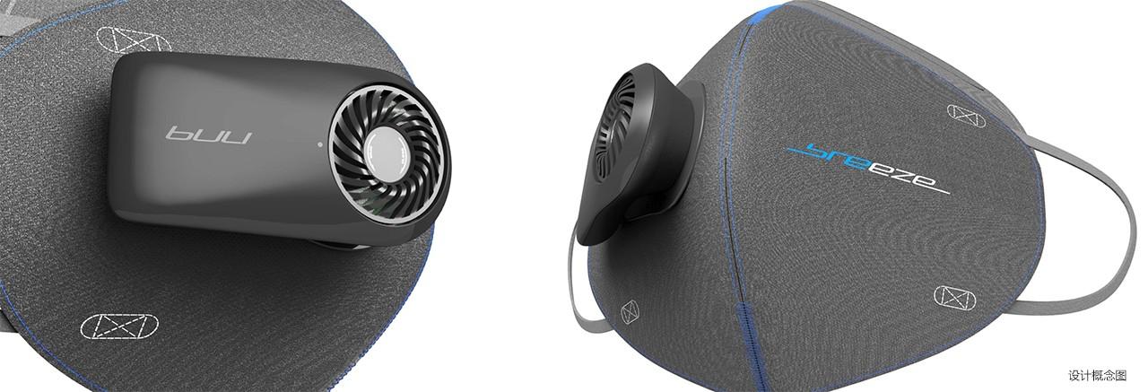 动力口罩产品设计,体验创新下的品类微创新