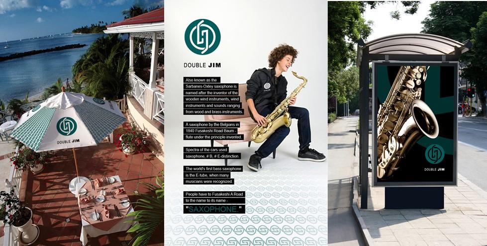 跨域操刀音乐,演绎乐器大不同-北京品物堂产品设计