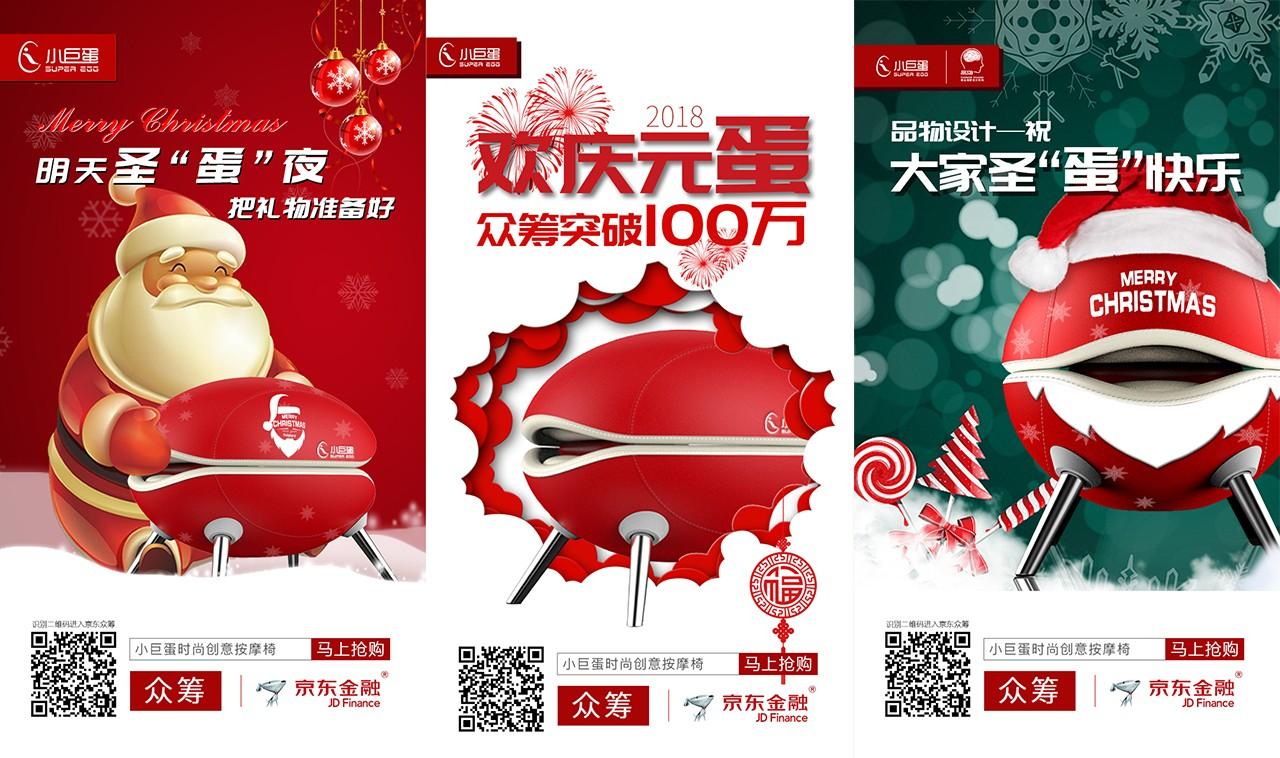 让享乐变性感-北京品物堂产品设计有限公司