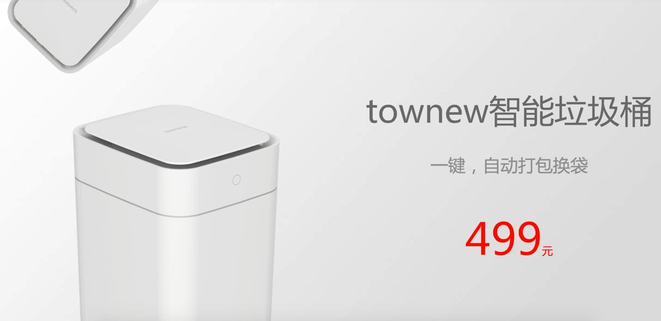 从1到100,塑造好商品 -北京品物堂产品设计有限公司