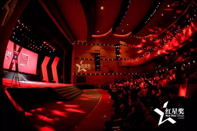 红星奖颁奖结束,18体育下载将继续前行(图1)